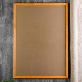 Photo frame with 20 50x70 cm, pine