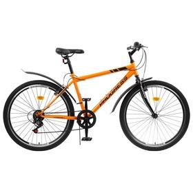 """Велосипед 26"""" Progress модель Crank RUS, цвет оранжевый, размер 17"""""""