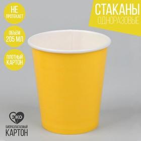 Glass, paper, monochrome, color yellow