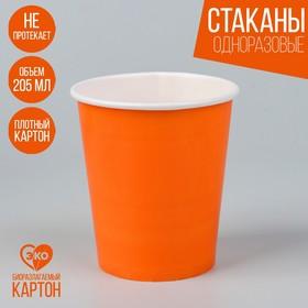Glass, paper, monochrome, color orange