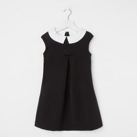 Сарафан «Даниэла» цвет чёрный, рост 122 см