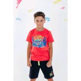 Футболка для мальчиков, рост 128 см, цвет коралловый