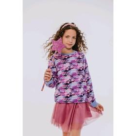 Юбка для девочек, рост 92 см, цвет сиреневый Ош