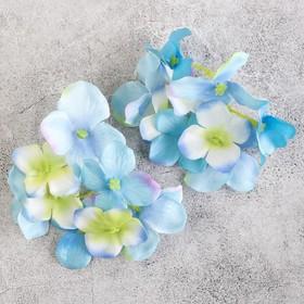 Набор декоративных цветов 9 см, 2 шт, голубой