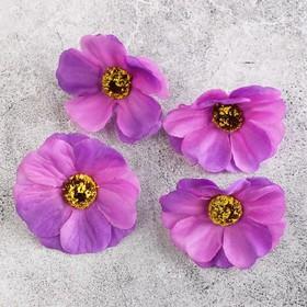 Набор декоративных цветов 4 см, 4 шт, фиолетовый