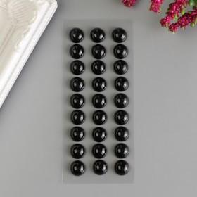 """Декоративные наклейки """"Жемчуг"""" 1 см, 27 шт, чёрный"""