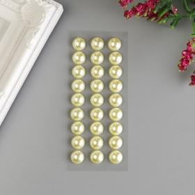 """Декоративные наклейки """"Жемчуг"""" 1 см, 27 шт, лимонный"""