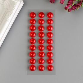 """Декоративные наклейки """"Жемчуг"""" 1 см, 27 шт, красный"""