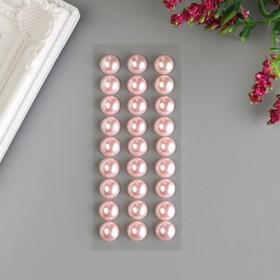 """Декоративные наклейки """"Жемчуг"""" 1 см, 27 шт, бледно-розовый"""