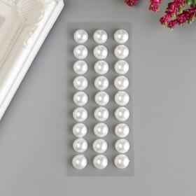 """Декоративные наклейки """"Жемчуг"""" 1 см, 27 шт, белый"""