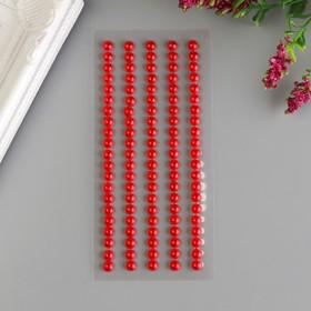 """Декоративные наклейки """"Жемчуг"""" 0,5 мм, 105  шт, красный"""