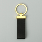 Keychain leatherette the package mix