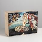Коробка‒пенал «Ботичелли», 26 × 19 × 10 см
