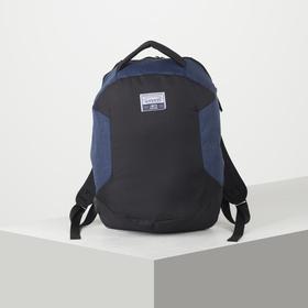Рюкзак молодёжный, классический, USB-выход, отдел на молнии, 2 наружных кармана, цвет тёмно-синий/чёрный