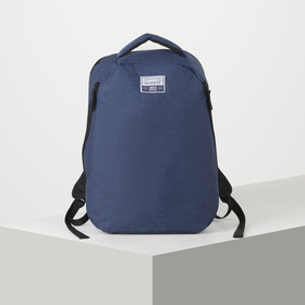 Рюкзак молодёжный, классический, отдел на молнии, 2 наружных кармана, цвет тёмно-синий