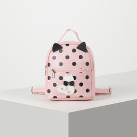 Рюкзак молодёжный, цвет розовый/чёрный