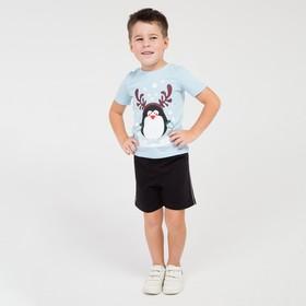 Шорты для мальчика, цвет чёрный, рост 116 см (60)