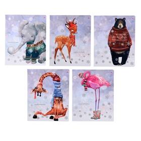Тетрадь 48 листов в клетку «Зимние зарисовки», обложка мелованный картон, ламинация Soft Touch, фольга, МИКС