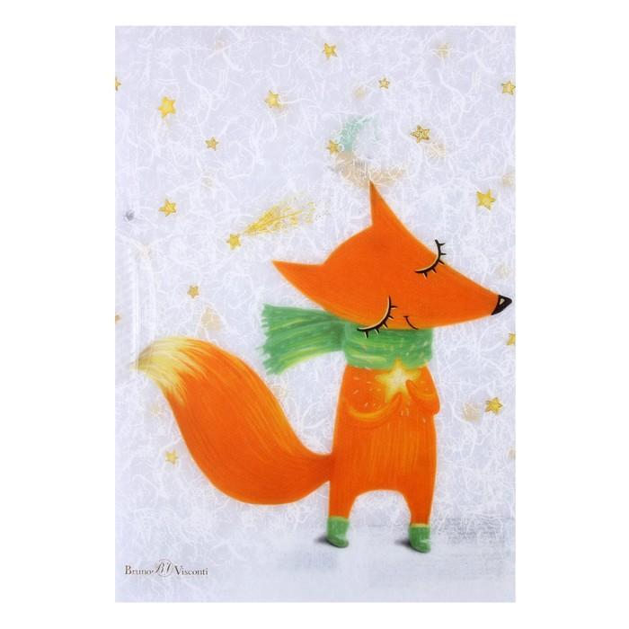 Папка с клипом А4, пластик «Волшебные лисы», МИКС