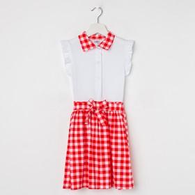 Платье «Алиса», цвет розовый, рост 128 см