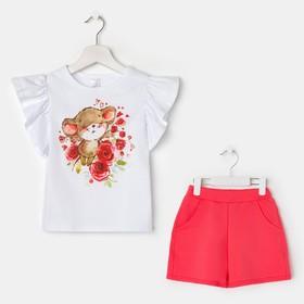 Комплект для девочки (Футболка, шорты) «Улыбка», цвет белый, рост 104 см