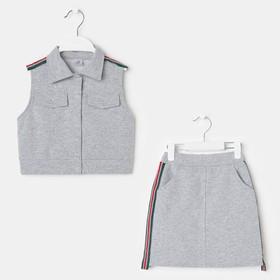 Костюм для девочки (майка, юбка) «Стиль» цвет серый, рост 122 см