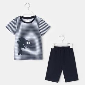 Костюм (футболка, шорты) для мальчика «Акула», цвет тёмно-синий, рост 86 см