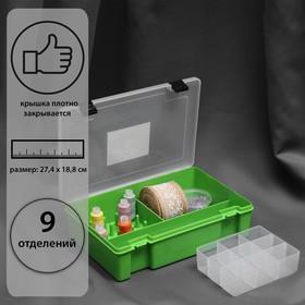 Органайзер, 27,4 × 18,8 × 6,5 см, цвет салатовый