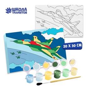 Картина по номерам «Истребитель» 20×30 см
