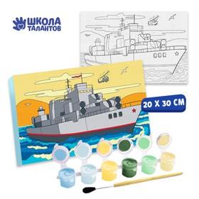 Картина по номерам «Военный корабль» 20×30 см