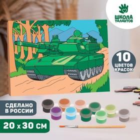 Картина по номерам «Танк» 20×30 см