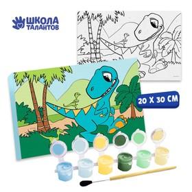Картина по номерам «Динозавр» 20×30 см