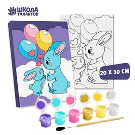 Картина по номерам «Зайки с шариками» 20×30 см