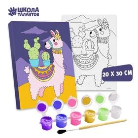 Картина по номерам «Лама» 20×30 см