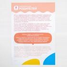 Обучающие карточки по методике Глена Домана «Части тела», 12 карт, А5 - фото 105496852