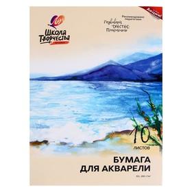 Бумага для акварели А3, 10 листов «Луч», 200 г/м2