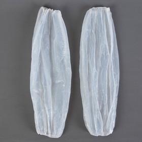 Нарукавники одноразовые, 40 × 20 см