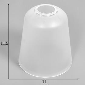 """Плафон универсальный """"Цилиндр""""  Е14/Е27 прозрачный 11х11х12см"""