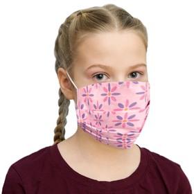 Набор масок детских защитных 2х слойных, цвет МИКС, 5 шт.