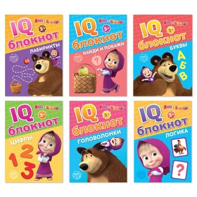 IQ-блокноты набор, Маша и Медведь, 6 шт по 20 стр