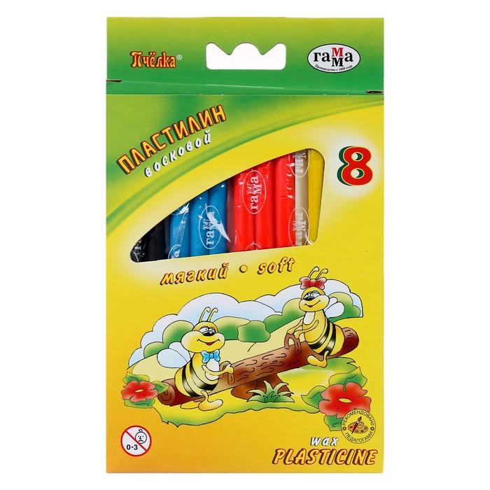 Пластилин мягкий (восковой) 8 цветов 98 г, «Гамма» «Пчелка»
