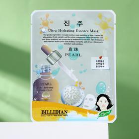 Маска для лица Billidian с жемчугом