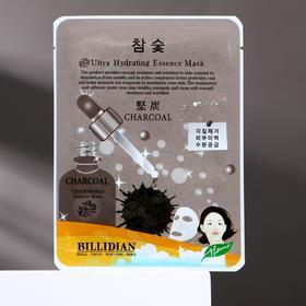 Маска для лица Billidian с углем