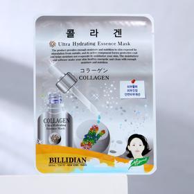 Маска для лица Billidian с коллагеном