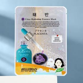 Маска для лица Billidian с плацентой