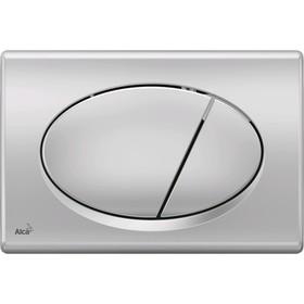 Кнопка управления Alcaplast M72, для скрытых систем инсталляции, xром мат Ош