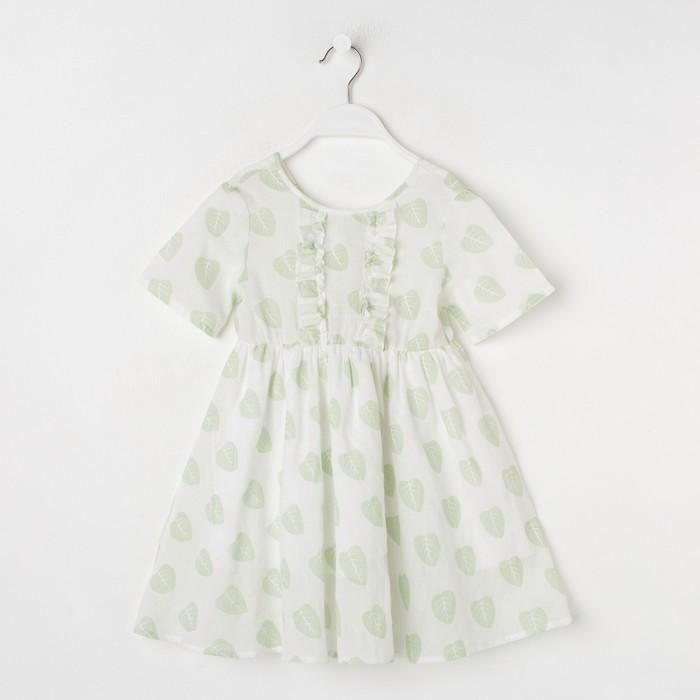 """Платье для девочки KAFTAN """"Лист"""" р.30 (98-104), белый - фото 105696939"""