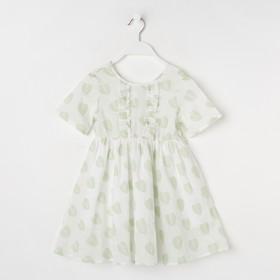"""Платье для девочки KAFTAN """"Лист"""" р.34 (122-128), белый"""