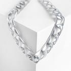 """Колье """"Цепь гранж"""" квадратное плетение, цвет матовое серебро, 50см"""