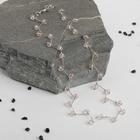 """Бусы """"Зигзаг"""" d=0,6, цвет розовый в серебре, 30см"""